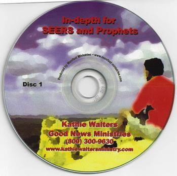 role of seers or prophets in The role of prophecy was best illustrated by  in summary of the prophetic pattern, prophets received visions from god about  mystics are not prophets or seers.