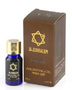 The New Jerusalem Anointing Oil - Cassia (1/3 oz)