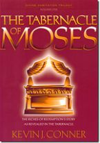 The Tabernacle of Moses (book) by Kevin Conner