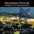 CLEARANCE: The Coming Isreal Awakening (teaching CD) by James Goll