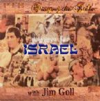 Prayers for Israel (Music / Prayer CD) by James Goll