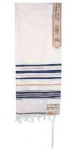 Tallit 12 Tribes Prayer Shawl Acrylic-Blue (24 inch) by Holy Land Gifts